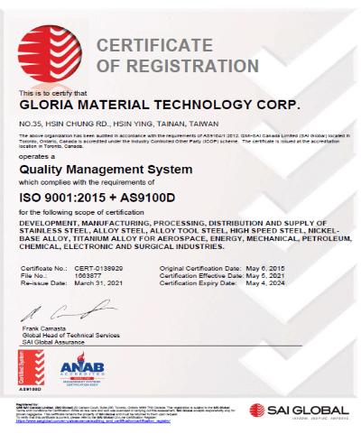 proimages/certificate/EN-certificate1sm.png
